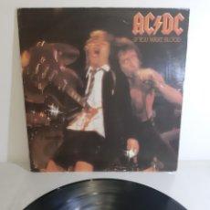 Discos de vinilo: AC/DC. YOU'VE GOT IT. ATLANTIC. 50532. SPAIN.. Lote 190848203