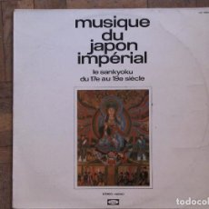 Discos de vinilo: MUSIQUE DU JAPON IMPERIAL. DISQUES BAM, LD 5054. FRANCIA, 1968? FUNDA VG+. DISCO VG++.. Lote 190918195