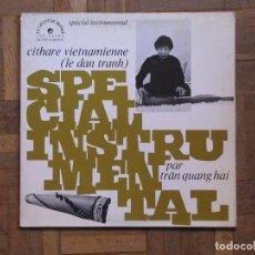 Discos de vinilo: CITHARE VIETNAMIENNE (LE DAN TRANH). TRÂN QUANG HAI. LE CHANT DU MONDE. LDX 74454. GATEFOLD 3 PARTES. Lote 190919856
