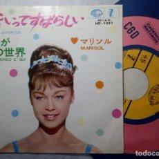 Discos de vinilo: MARISOL - AMOR Y JUVENTUD / IL MIO MONDO E QUI - SINGLE JAPONES - SEVEN SEAS. Lote 190980697
