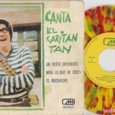 Discos de vinil: LOS CHIRIPITIFLAUTICOS - CANTA EL CAPITAN TAN - EP DE VINILO DE COLORES. Lote 191041340
