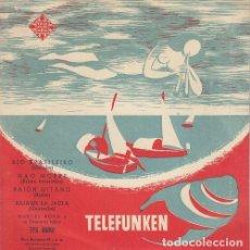 Discos de vinilo: MARCEL ROYA Y SU ORQUESTA TIPICA - BAION GITANO - EP DE VINILO EDICION ESPAÑOLA . Lote 191044842