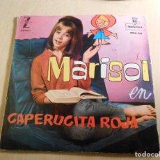 Discos de vinilo: MARISOL, EP, CAPERUCITA ROJA + 1, AÑO 1992. Lote 191065602