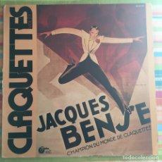 Discos de vinilo: JACQUES BENSE CLAQUETTES LP. Lote 191071845