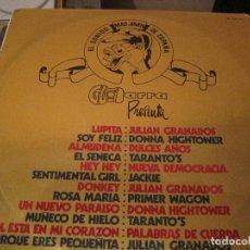 Discos de vinilo: LP EL SONIDO MAS JOVEN DE ESPAÑA RECOPILATORIO GUITARRA 18171 MOVIEPLAY SPAIN 1970. Lote 191138887