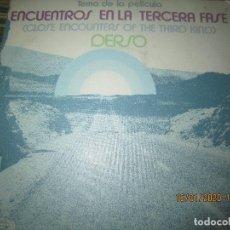 Discos de vinilo: TEMA DE LA PELICULA ENCUENTROS EN LA TERCERA FASE SINGLE - ORIGINAL ESPAÑOL BARCLAY 1978 MUY NUEVO 5. Lote 191152847