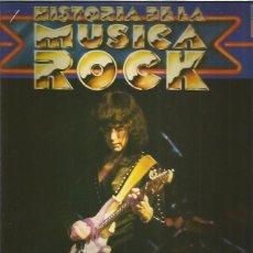 Discos de vinilo: RAINBOW HISTORIA DE LA MUSICA ROCK. Lote 191152882