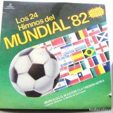 Discos de vinilo: LP DISCO VINILO LOS 24 HIMNOS DEL MUNDIAL FUTBOL ESPAÑA 82 COLUMBIA ESTEREO ORIGINAL 31X31 . Lote 191171563