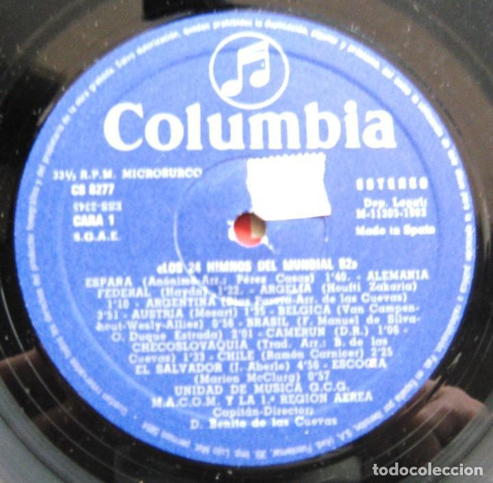 Discos de vinilo: LP DISCO VINILO LOS 24 HIMNOS DEL MUNDIAL FUTBOL ESPAÑA 82 COLUMBIA ESTEREO ORIGINAL 31x31 - Foto 2 - 191171563