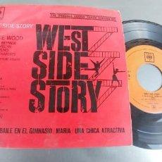 Discos de vinilo: WEST SIDE STORY-EP BSO DEL FILM . Lote 191174322