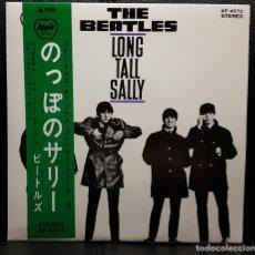 Discos de vinilo: BEATLES - LONG TALL SALLY - EP - JAPON - APPLE - REEDICION - RARO - PAUL MCCARTNEY - JOHN LENNON. Lote 191184907