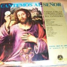 Discos de vinilo: CANTEMOS AL SEÑOR-CANTOS PARA LA COMUNION Y PARA LA EXPOSICION DEL SANTISIMO. Lote 191212348