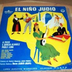 Discos de vinilo: EL NIÑO JUDIO. Lote 191212637