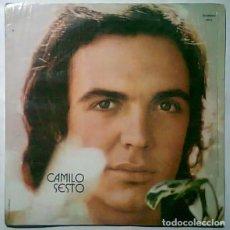 Discos de vinilo: CAMILO SESTO ALGO MAS LP 1RA EDICION 1973 IMPORTADO SEMINUEVO. Lote 191238252