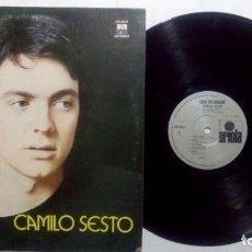 Discos de vinilo: CAMILO SESTO SOLO UN HOMBRE LP 1RA EDICION MEXICANO 1973 IMPORTADO SEMINUEVO. Lote 191238750