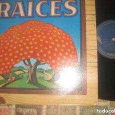 Discos de vinilo: RAICES (NEMPEROR1975 )MONSTER FUSION, LATIN, JAZZ FUNK OG USA. Lote 191261715