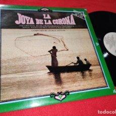 Discos de vinilo: LA JOYA DE LA CORONA BSO OST TV GEORGE FENTON LP 1985 CHRYSALIS EDICION ESPAÑOLA SPAIN. Lote 191276732