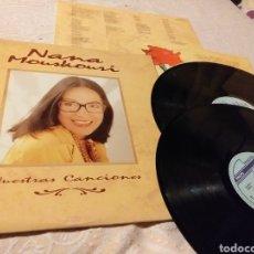 Discos de vinilo: NANA MOUSKOURI NUESTRAS CANCIONES. Lote 191288673