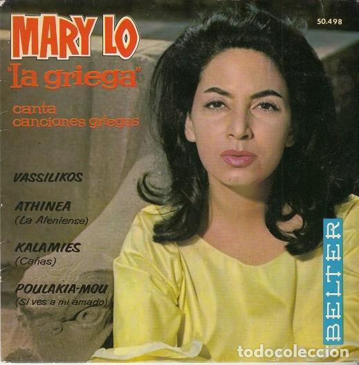 MARY LO LA GRIEGA - - VASSILIKOS - CANTA CANCIONES GRIEGAS - EP ESPAÑOL DE VINILO # (Música - Discos de Vinilo - EPs - Canción Francesa e Italiana)