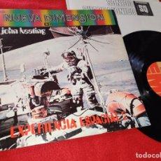 Discos de vinilo: JOHN KEATING NUEVA DIMENSION SPACE EXPERIENCE 2 LP 1976 EMI EDICION ESPAÑOLA SPAIN GATEFOLD. Lote 191363690