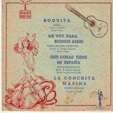 Discos de vinilo: DISCOS ONDINA - BOQUITA - ME VOY PARA BUENOS AIRES - QUE COSAS TIENE MI ESPAÑA -. Lote 191370215