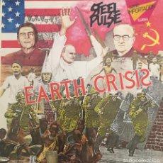 Discos de vinilo: STEEL PULSE - EARTH CRISIS - ELEKTRA RECORDS - SERIE IMPORTACION WEA - 1984 - REGGAE. Lote 191379015
