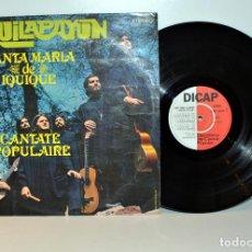 Discos de vinilo: QUILAPAYÚN - CANTATA SANTA MARÍA DE IQUIQUE - LP DICAP FRANCIA VG++/VG++. Lote 191467455