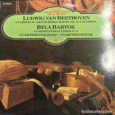 Discos de vinilo: VITAL AZA-RAMOS CARRIÓN* /RUPERTO CHAPÍPRINCIPALES INTERPRETES:PILAR LORENGAR,TOÑY ROSADO,MAN. Lote 191477838