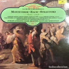 Discos de vinilo: MONTEVERDI* /BACH* /STRAVINSKI*_–LA MUSICA RELIGIOSA (1). Lote 191492882