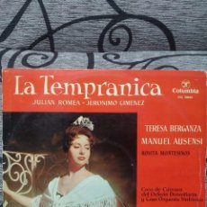 Discos de vinilo: LA TEMPRANICA - JULIAN ROMEA, JERONIMO GIMENEZ. Lote 191461081