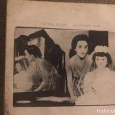 Discos de vinilo: GOLPES BAJOS: LA VIRGEN LOCA. Lote 191496320