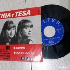 Discos de vinilo: TINA Y TESA.FESTIVAL CANCION MENORQUINA ALAYOR.1966.. Lote 191515813