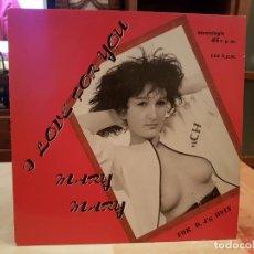 Discos de vinil: ANTIGUO LP A LOVE FOR YOU MARY MARY VER FOTOS. Lote 191535746
