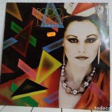 Discos de vinilo: ROCÍO DURCAL . Lote 191557582