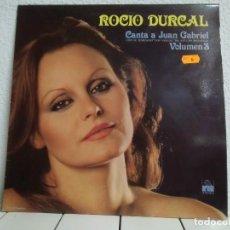 Discos de vinilo: ROCÍO DURCAL . Lote 191557623