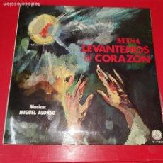 Discos de vinilo: RELIGIOSO LP MISA LEVANTEMOS EL CORAZON MUSICA MIGUEL ALONSO PORTADA DOBLE. Lote 191562908