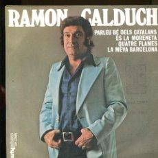 Discos de vinilo: RAMON CALDUCH. LA MORENETA ETC. ARTYPHON 1976. NOU. Lote 191567958