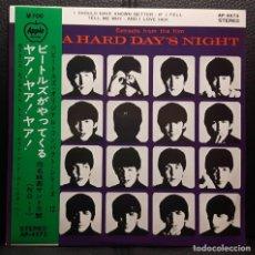 Discos de vinilo: BEATLES - I SHOULD HAVE KNOWN BETTER - EP - JAPON - APPLE - REEDICION - RARO - PAUL MCCARTNEY . Lote 191585592