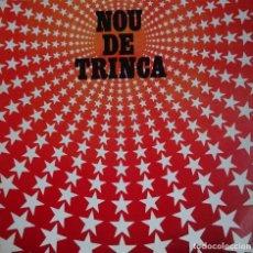 Discos de vinilo: 10 LPS DEL GRUPO MUSICAL DE LA TRINCA. Lote 191615560