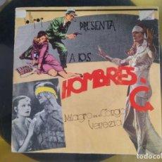 Discos de vinilo: HOMBRES G - LOLLIPOP PRESENTA A LOS HOMBRES G, SINGLE, SPAIN 1983. Lote 191624562