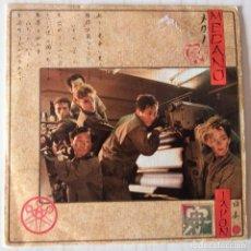 Discos de vinilo: MECANO - JAPON C B S - 1984. Lote 191628482