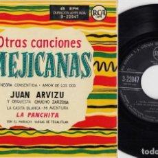 Discos de vinilo: JUAN ARVIZU / LA PANCHITA - LA CASITA BLANCA - EP COMPARTIDO ESPAÑOL DE VINILO DE 1956 RANCHERAS #. Lote 191666938