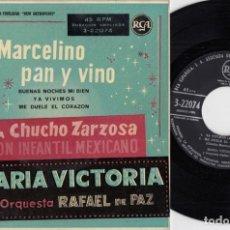 Discos de vinilo: CHUCHO ZARZOSA / MARIA VICTORIA CON RAFAEL DE PAZ - MARCELINO PAN Y VINO - EP ESPAÑOL DE VINILO #. Lote 191667202