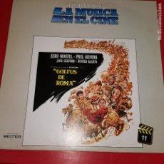 Discos de vinilo: HISTORIA DE LA MUSICA EN EL CINE - GOLFUS DE ROMA - LP VINILO BELTER 11. Lote 191675597