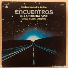 Discos de vinilo: ENCUENTROS EN LA TERCERA FASE (CLOSE ENCOUNTERS OF THE THIRD KIND) JOHN WILLIAMS. Lote 191704156