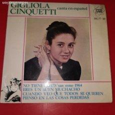 Discos de vinilo: GIGLIOLA CINQUETTI (CANTA EN ESPAÑOL) - NO TIENE EDAD - EP 1964 - HISPAVOX. Lote 191711071