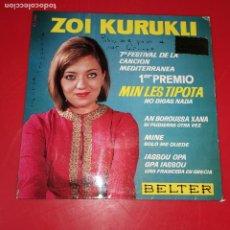 Discos de vinilo: ZOI KURUKLI - MIN LES TIPOTA / MINE / AN BOROUSSA XANA / YASSOU OPA OPA YASSOU -. Lote 191711257