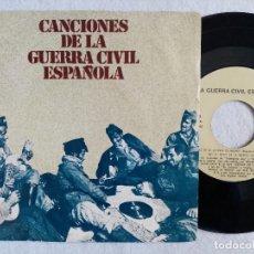 Discos de vinilo: CANCIONES DE LA GUERRA CIVIL ESPAÑOLA - FALANGISTA SOY / AY CARMELA / COPLAS...EP PROMOCIONAL 1978 . Lote 191711783