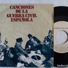 Discos de vinilo: CANCIONES DE LA GUERRA CIVIL ESPAÑOLA - FALANGISTA SOY / AY CARMELA / COPLAS...EP PROMOCIONAL 1978 . Lote 191711972
