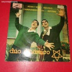 Discos de vinilo: LMV - DUO DINÁMICO. ADAN Y EVA / CAMINANDO / DIAVOLO / REPITEME. Lote 191712830